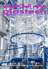Plastech Middle East & North Africa