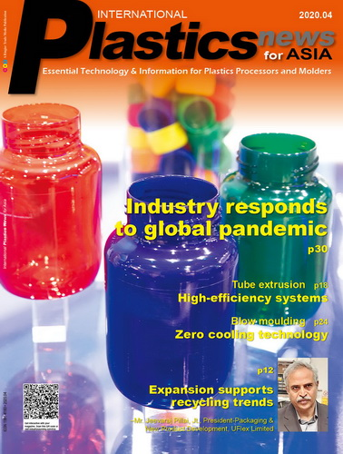 International Plastics News for Asia