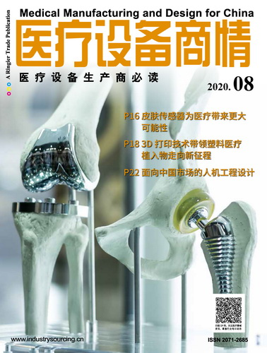 Medical Manufacturing and Design for China