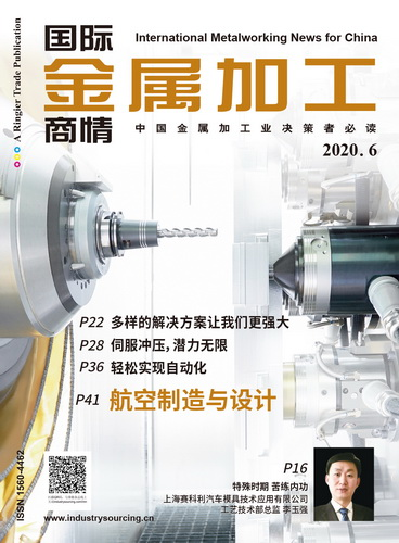International Metalworking News for China