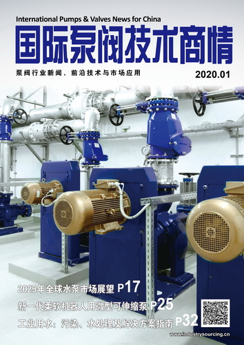 International Pumps&Valves News for China