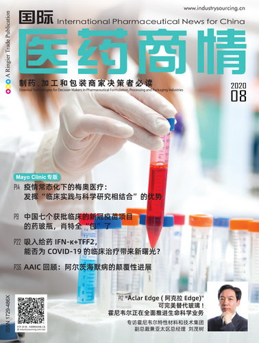 International Pharmaceutical News for China