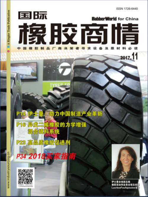 Rubber World for China