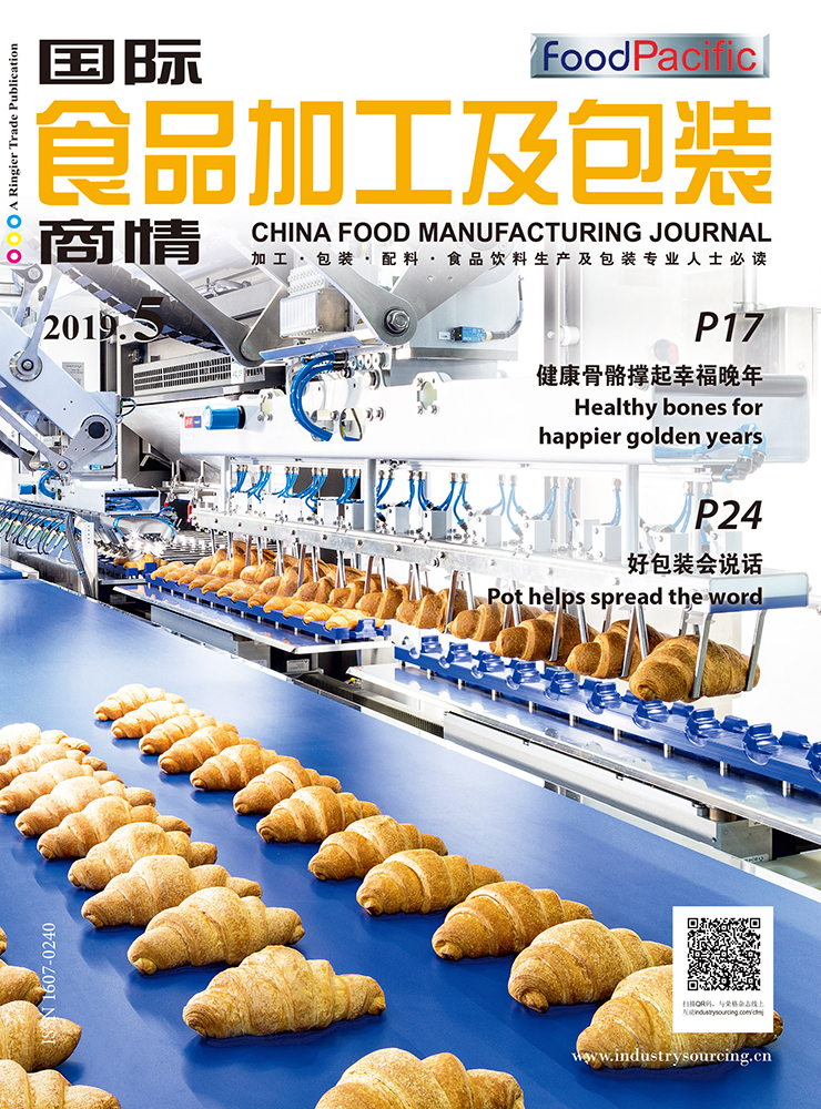 China Food Manufacturing Journal